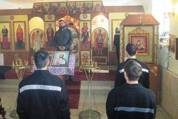 В ИК-3 УФСИН России по Самарской области отслужили литургию