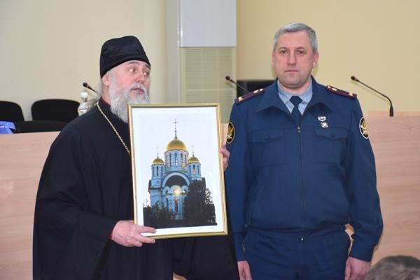 одействию лицам, находящимся в местах принудительного содержания Самарской областиН.В. Герасимов