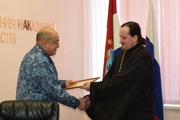 В УФСИН России по Самарской области наградили представителей религиозных конфессий за активную воспитательную работу среди осужденных