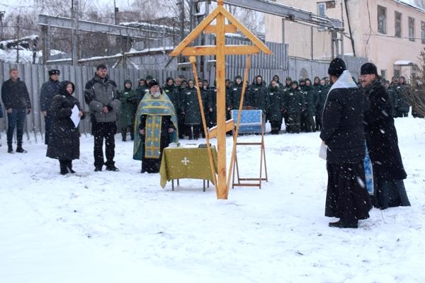В ИК-15 УФСИН России по Самарской области состоялось освящение места строительства православного храма в честь Иверской иконы Божией Матери