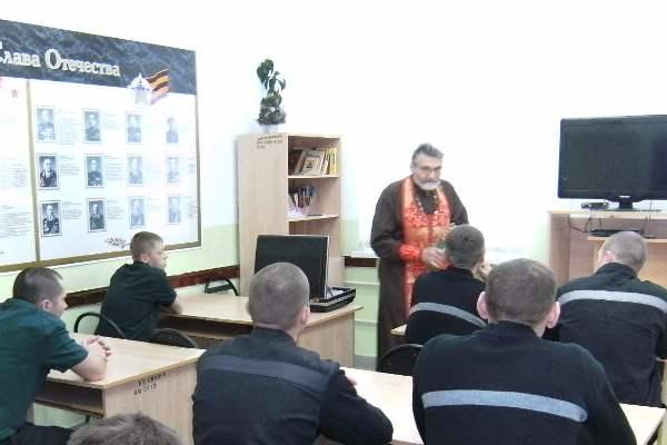 В исправительных учреждениях УФСИН России по Самарской области проведен месячник, посвященный Международному дню борьбы со злоупотреблением наркотическими средствами и их незаконным оборотом