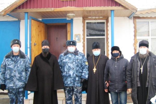 Епископ Тольяттинский и Жигулевский Нестор посетил ИК-29 УФСИН России по Самарской области