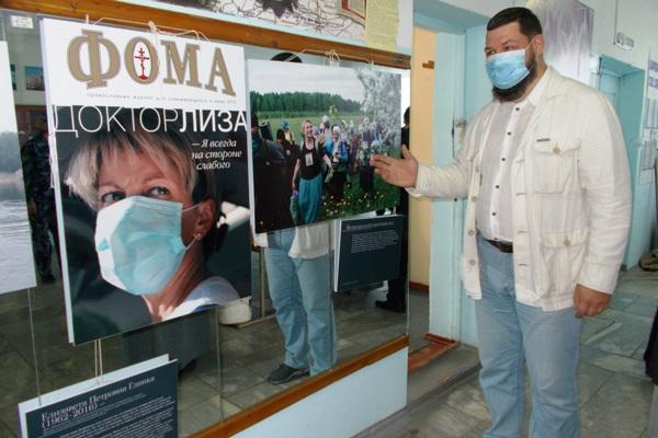 В ИК -15 УФСИН России по Самарской области открыта фотовыставка журнала «ФОМА»