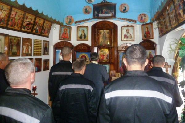 В учреждениях УФСИН России по Самарской области проведена «Неделя молитвы»