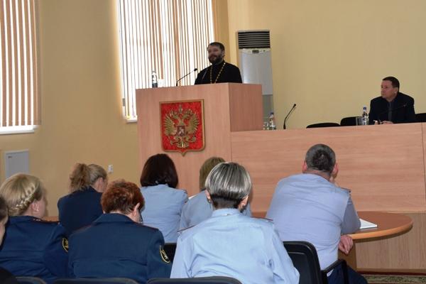 С сотрудниками УФСИН России по Самарской области регулярно проводятся занятия по религиозному образованию