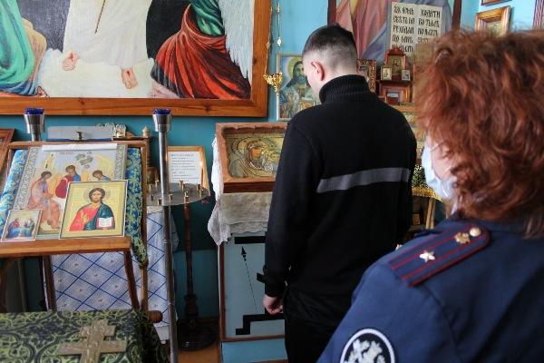 В ИК-10 УФСИН России по Самарской области создан православный кружок