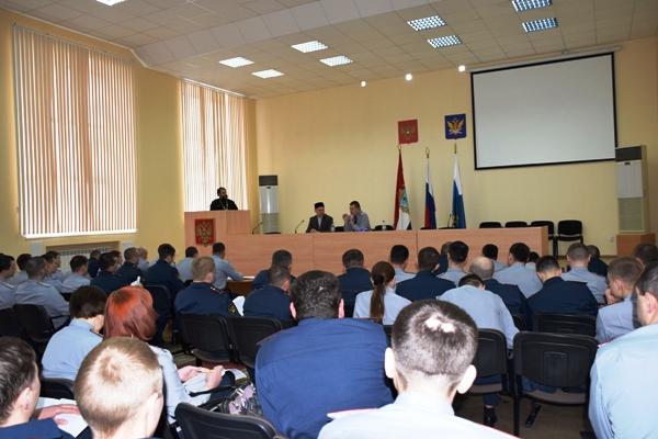 С сотрудниками учреждений УФСИН России по Самарской области проведен обучающий семинар по религиозной тематике