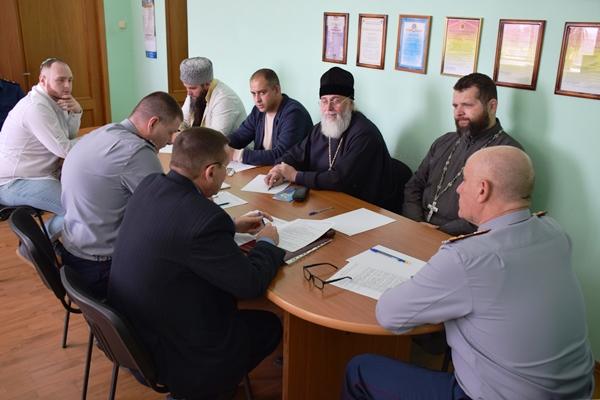 В УФСИН России по Самарской области проведен круглый стол с представителями религиозных конфессий региона